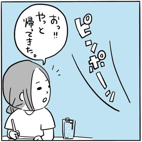 IMG_2743