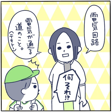 IMG_4294