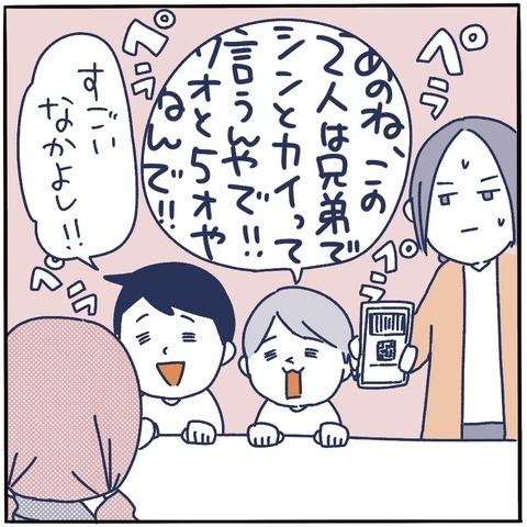 IMG_3575