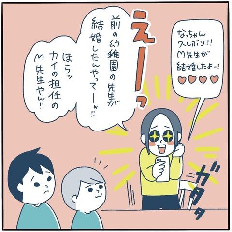 IMG_3434