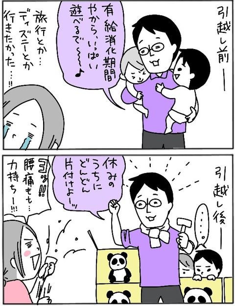 IMG_2434
