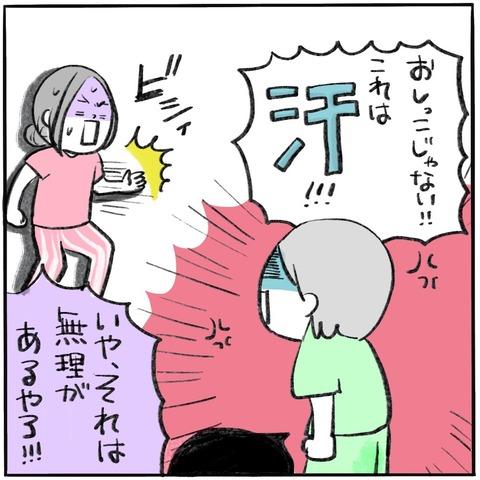 IMG_2527