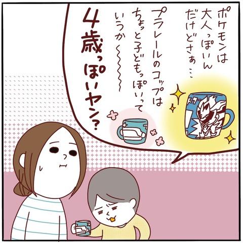 IMG_3204