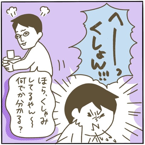 IMG_3514