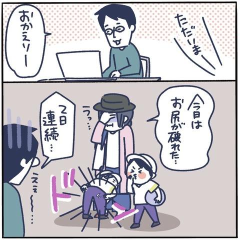 IMG_3780
