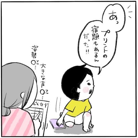 IMG_2569