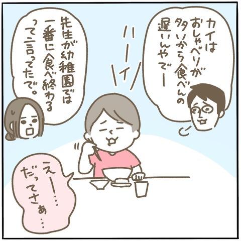 IMG_4259
