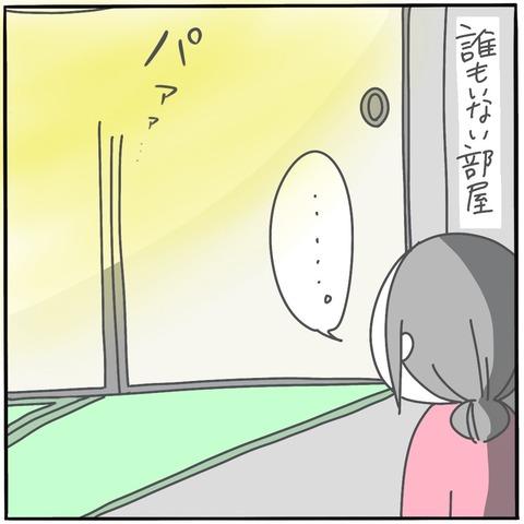 IMG_2506