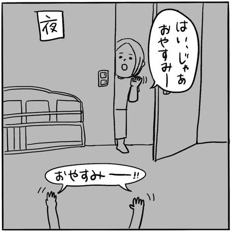 IMG_2800