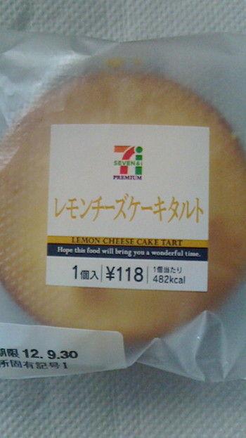 セブンsレモンチーズケーキタルト