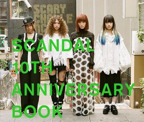 Scandal 10th Anniversary Book 02