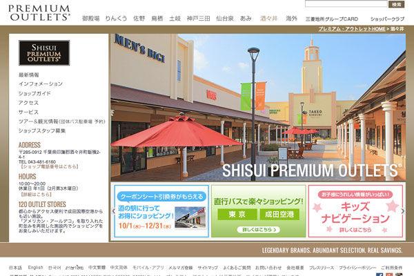 shisui_po