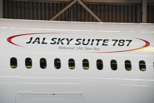jl787-20