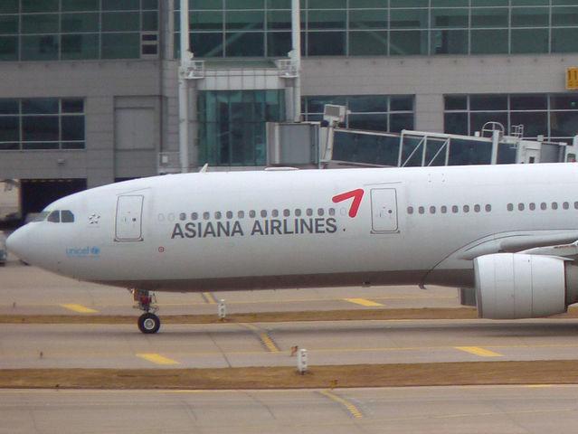 ... アシアナ航空214便墜落炎上事故