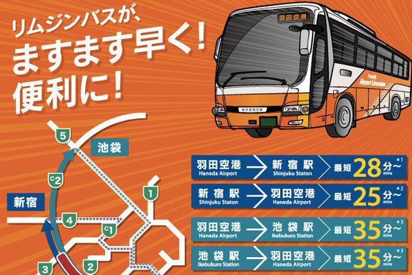 limousinebus