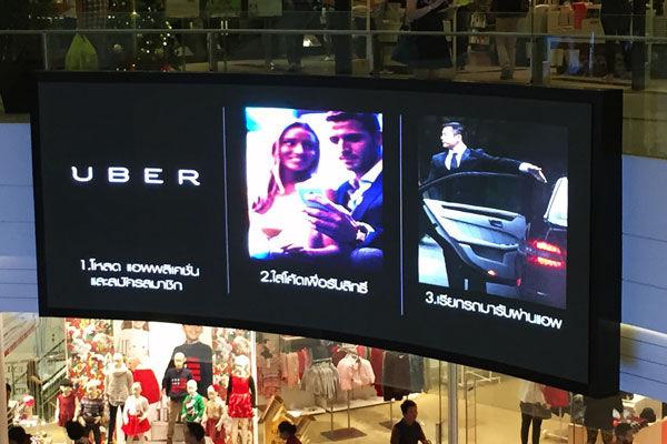 uber_thai