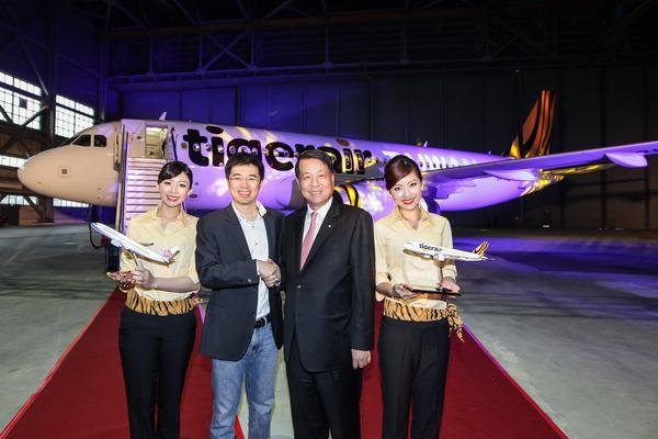 Tigerair-CAL JV event