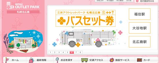 chitose_mitsui