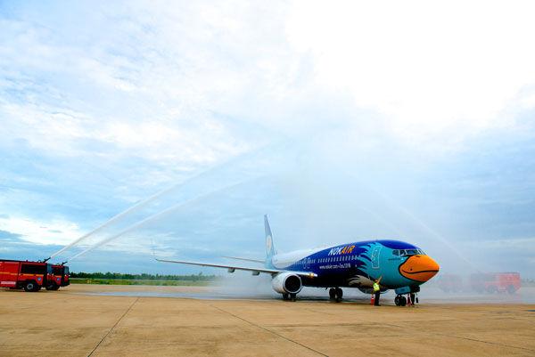 NokAir_atKhonKaen_Airport