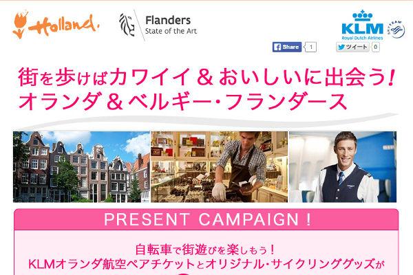 klm campaign