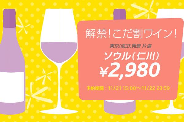 Vanilla_wine