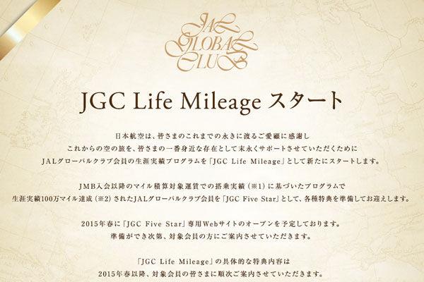 jgclm