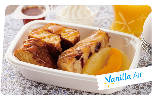 空の朝食!フレンチトーストセット