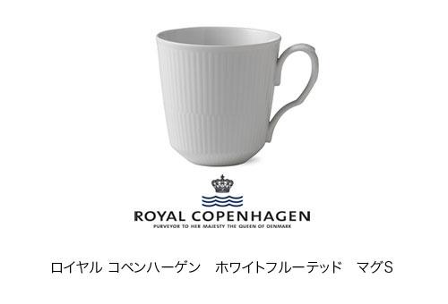 royal_copenhagen_campaign