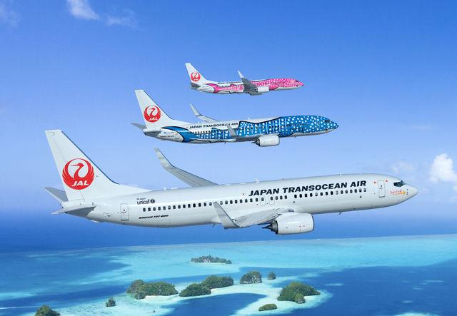 日本トランスオーシャン航空、Go...
