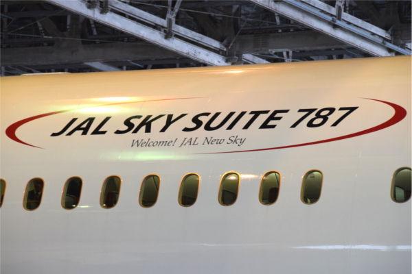 JAL_SKY_SUITE_787_001