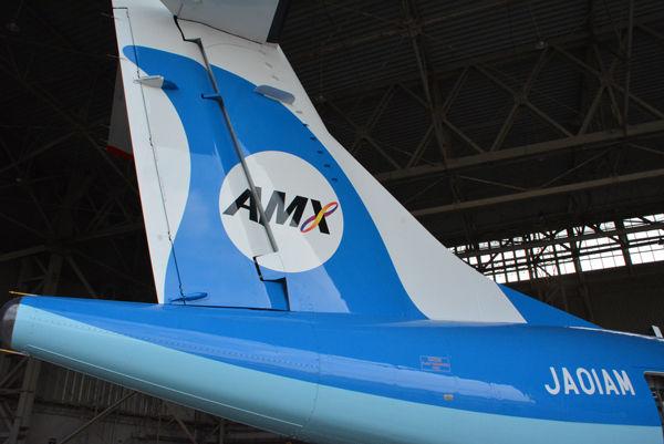 amx21