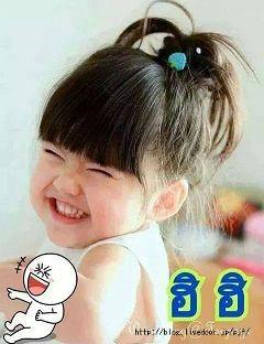 笑うwww