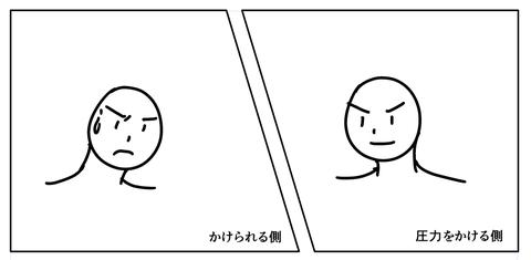スクリーンショット (95)