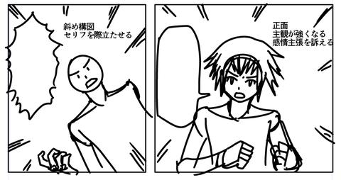 スクリーンショット (103)2