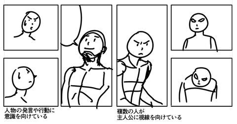 スクリーンショット (94)