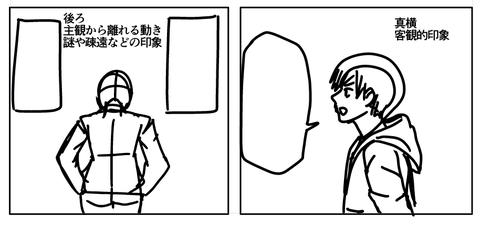 スクリーンショット (102)