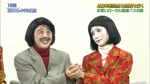 ohosimayukosironuri005