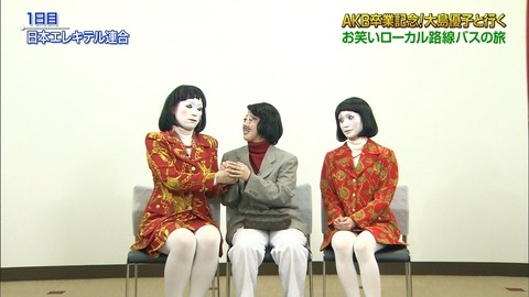 ohosimayukosironuri011