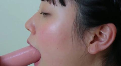 araikotonekaikinbishoujo003