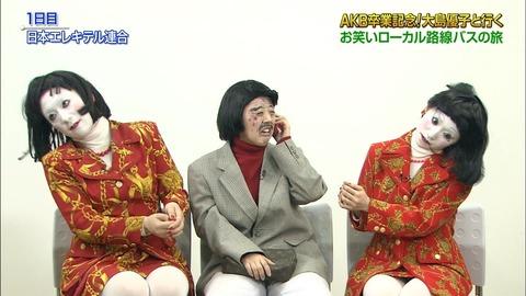 ohosimayukosironuri015