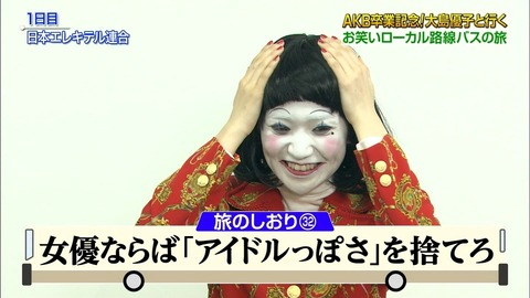 ohosimayukosironuri016