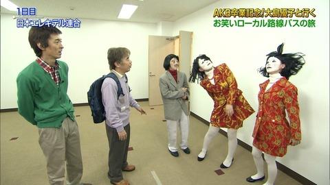 ohosimayukosironuri012