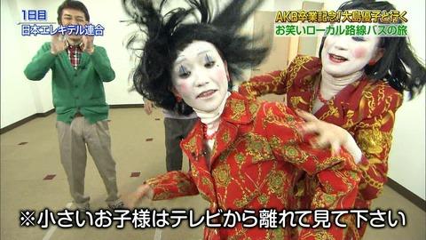 ohosimayukosironuri009