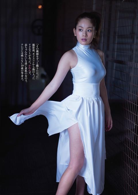 kakeimiwako014