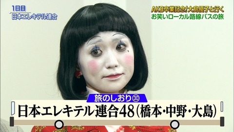 ohosimayukosironuri017