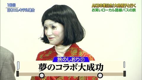 ohosimayukosironuri002