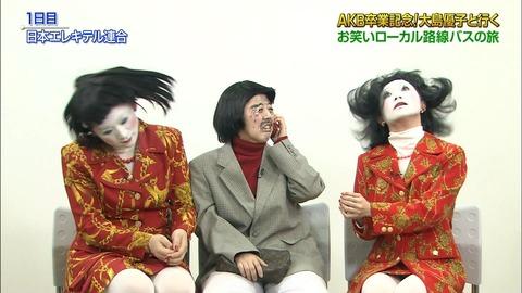 ohosimayukosironuri001