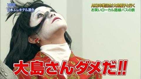 ohosimayukosironuri003