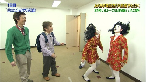 ohosimayukosironuri010