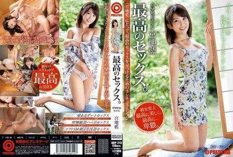 miyachiaisaikounosex001480